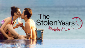 The Stolen Years