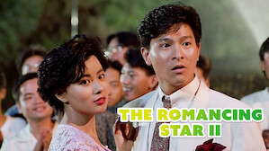 The Romancing Star 2